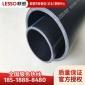 河北联塑160PE复合管/联塑PE钢丝网骨架消防管1.0MPA/联塑PE管
